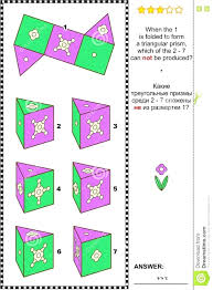 What Is Prism Prism Images Math What Is A Prism In Math Visual Math Puzzle With