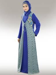 Turkish Abaya Design Beautiful Abaya Pictures Beautiful Abaya Jilbab Design
