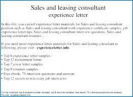 Apartment Leasing Agent Resume Examples Leasing Agent Resume Apartment Sample Consultant Job Examples