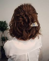 ボブさん必見結婚式のヘアアレンジはハーフアップで魅了して