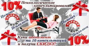 Практикующий психолог Таланов Роман Дипломы Сертификаты  Психологическое консультирование