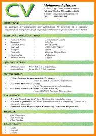 Cv Resume Undergraduate Internship Cv Format College Student Resume