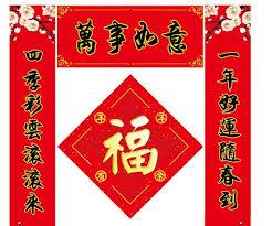 Deberes de chino