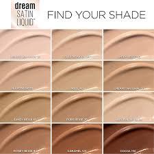 Maybelline Dream Mousse Liquid Foundation Creamy N