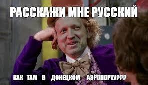 Турчинов сегодня станет новым секретарем СНБО - Цензор.НЕТ 8590