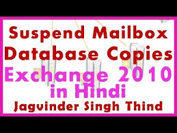 Exchange Server 2010 Suspend Or Resume Mailbox Database Copy Hindi