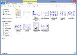 Верхний привод СВП canrig Система тормозная canrig  Верхний привод СВП canrig 8050 Система тормозная canrig 8050 Патентно информационный