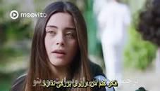 نتیجه تصویری برای دانلود سریال ترکی سوگند قسمت 149