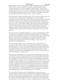 joseph stalin essay stalin essay stalin dossier rob close although stalin s role in creating the soviet
