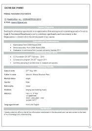 Bca Resume Format Fresher Resume Format Image Result For Fresher