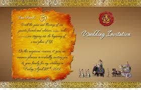 wedding invitation hindu wedding wedding text yellow png