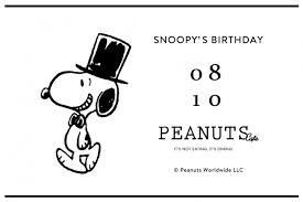 8月10日はスヌーピーの誕生日 今年もpeanuts Cafeに昨年即完売
