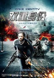 Movie Identity Chinese Poster Double