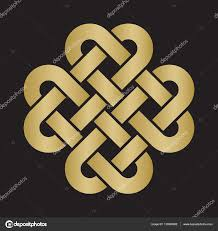 Celtic Design Love Decorative Celtic Love Knot Stock Vector Werta W 133960982