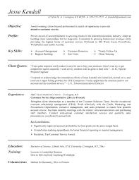 Sample Cv For Customer Service Representative Resume Cover