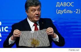 Сакварелидзе: Есть информация, что меня намерены лишить украинского гражданства - Цензор.НЕТ 2682