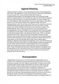 essay on cigarette smoking process essay writing how to complete a compliant paper persuasive