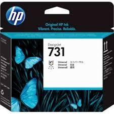HP P2V27A 731 Printhead - PROVANTAGE