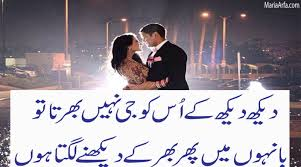 romantic urdu shayari in hindi