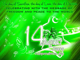 independence day of essay in urdu com best ideas of messages collection cute independence day of essay in urdu