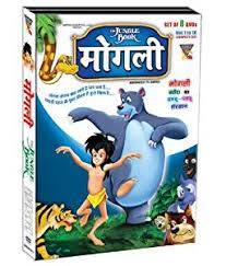 the jungle book hindi