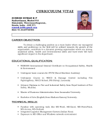 Safety Officer Resume Sample Nigil Cv Safety Officer 1 2