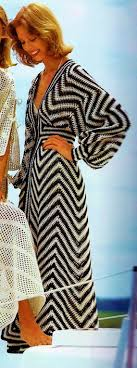 Crochet Swimsuit Cover Up Pattern Best Decorating