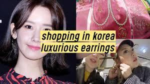 "Shopping in <b>Korea</b>: <b>Luxurious Earrings</b> ""Viollina"" (Worn by Kpop ..."