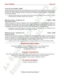 Collection Of Solutions Daycare Teacher Resume Samples Cute Day Care New Daycare Teacher Resume