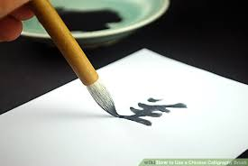 how to use a chinese calligraphy brush 10 steps with pictures