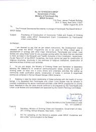 Format Of Salary Certificate Letter Word Survey Templates Ideas Of