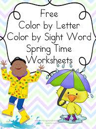 Classroom Freebies Too: Spring Fun for Kindergarten