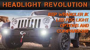 Jeep Wrangler JK LED Fog Light Options and parisons