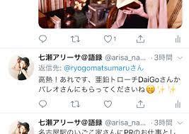 亜鉛 トローチ daigo