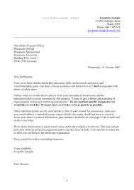 Cover Letter Job Lecturer