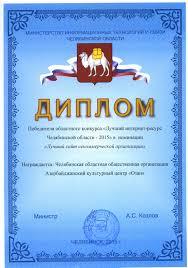 ru признан лучшим сайтом некоммерческой организации  img143