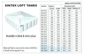 Water Storage Tank Water Storage Tank Dimensions