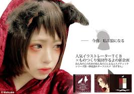creator tcb is raising funds on makuake to take the little red riding hood palette into