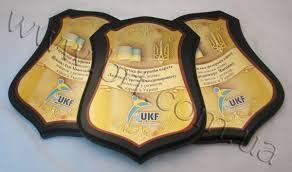 Диплом на металле в форме герба Нотариус дипломы под заказ   Диплом на металле в форме герба Нотариус