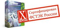<b>Продление</b> лицензии на антивирус <b>Dr</b>.<b>Web</b> через партнёров