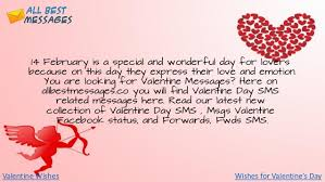 Romantic Valentines Day Quotes Unique Short Romantic Valentine Day Wishes Valentine SMS Quotes Valentine