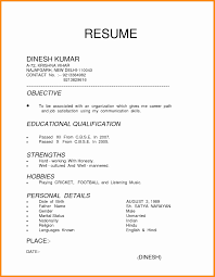 Education Qualification Format In Resume Awesome Resume Examples