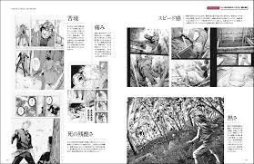イラストノート No48 描く人のためのメイキングマガジン Seibundo