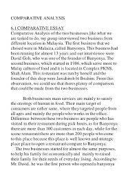 comparative analysis of restaurants report comparative analysis 6 1 comparative essay