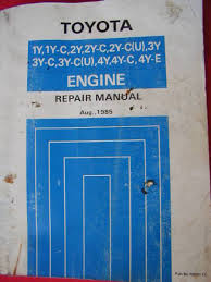 TOYOTA HIACE 1982- 1986 WORKSHOP MANUALS BODY AND 3-4Y ENGINE ...