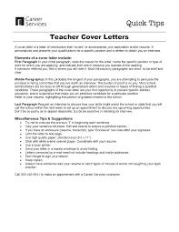 Cover Letter Sample For Teachers Leading Professional Teacher Cover