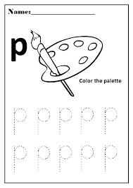 P Worksheets For Kindergarten Similar Images For Letter P Worksheets ...