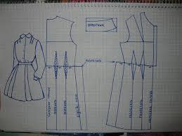 Курсовая работа Разработка новых моделей школьной формы с показом  Курсовая работа Разработка новых моделей школьной формы с показом мод
