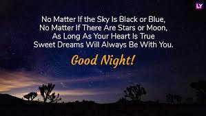 latest good night greetings photo credits file image latestly