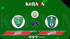موعد مباراة الأهلى والفتح في الدوري السعودي والقنوات الناقلة - موقع كورة أون